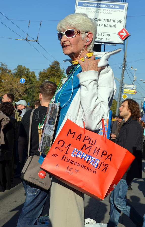 Pokój Marzec, 21 Wrzesień w Moskwa, przeciw wojnie w Ukraina fotografia stock