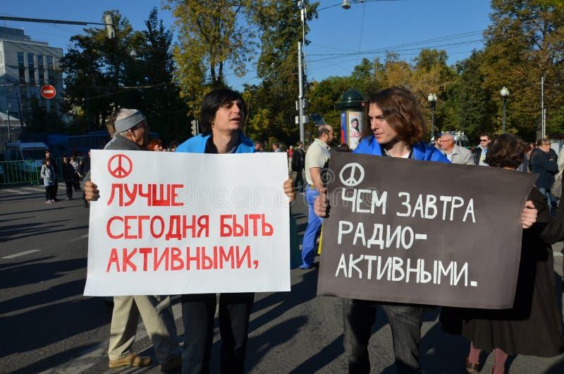 Pokój Marzec, 21 Wrzesień w Moskwa, przeciw wojnie w Ukraina fotografia royalty free