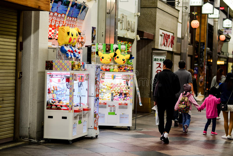 Pokemon łapacza pazura maszyna fotografia royalty free