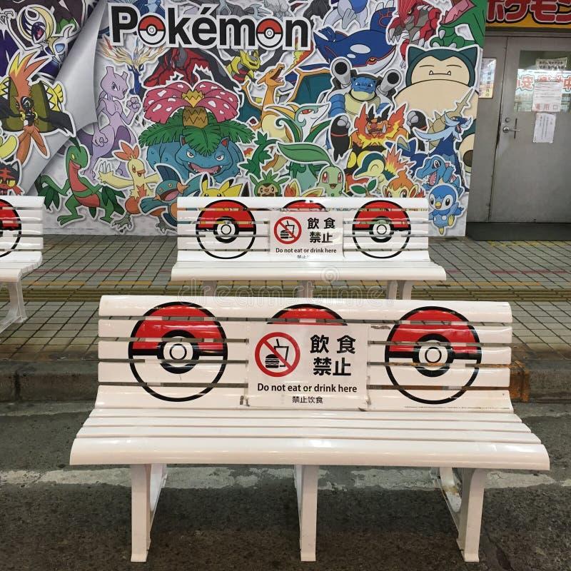 Pokemon royalty free stock photos