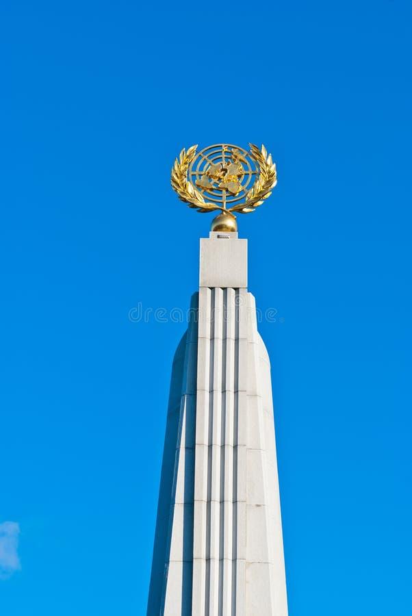 Pokoju znak przy zwycięstwo parkiem, Moskwa, Rosja fotografia royalty free
