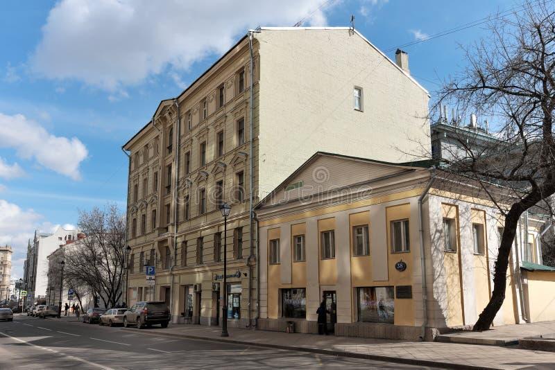 Pokrovka stads- landskap av Moskva royaltyfria bilder