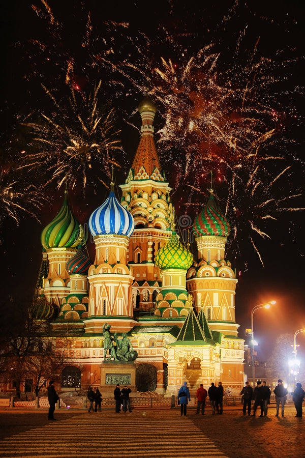 Pokrovskiy Cathedral royalty free stock image