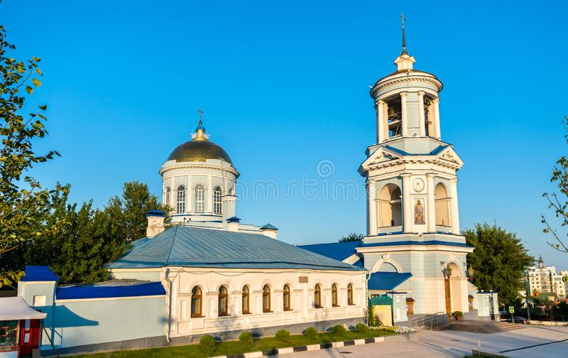 Pokrovsky-Kathedrale in Voronezh, Russland lizenzfreie stockfotografie