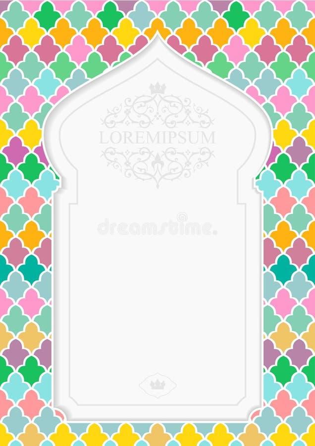 Pokrywa z Arabskimi mozaikami royalty ilustracja