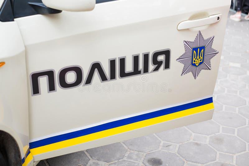 Polícia da inscrição em um fim do carro-patrulha acima Agências policiais Ucrânia imagens de stock