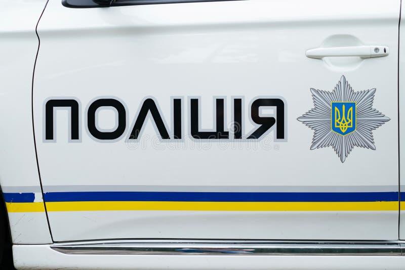 Polícia da inscrição em um fim do carro-patrulha acima Agências policiais Ucrânia imagens de stock royalty free