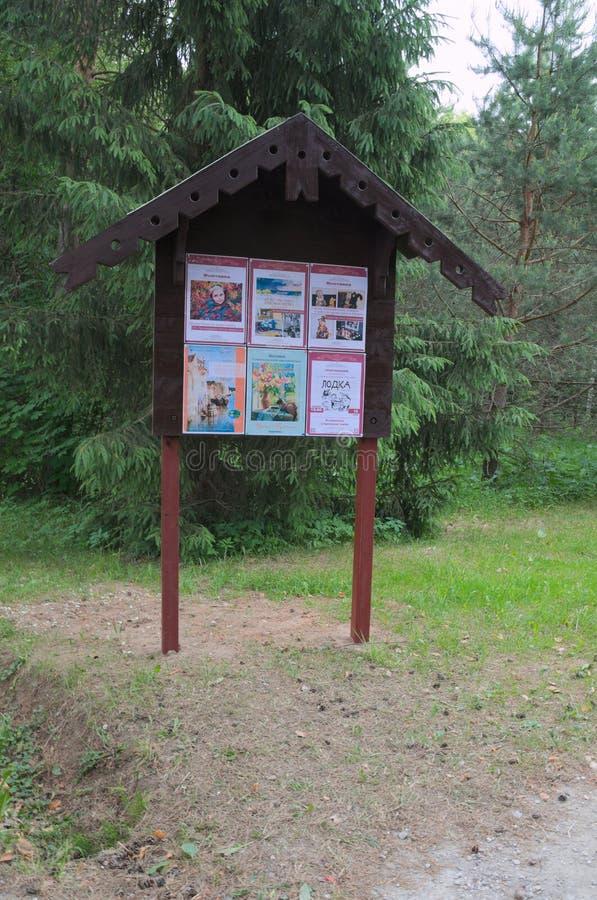 POLENOVO ROSJA, CZERWIEC, - 16, 2018: Tablica Informacyjna obrazy stock
