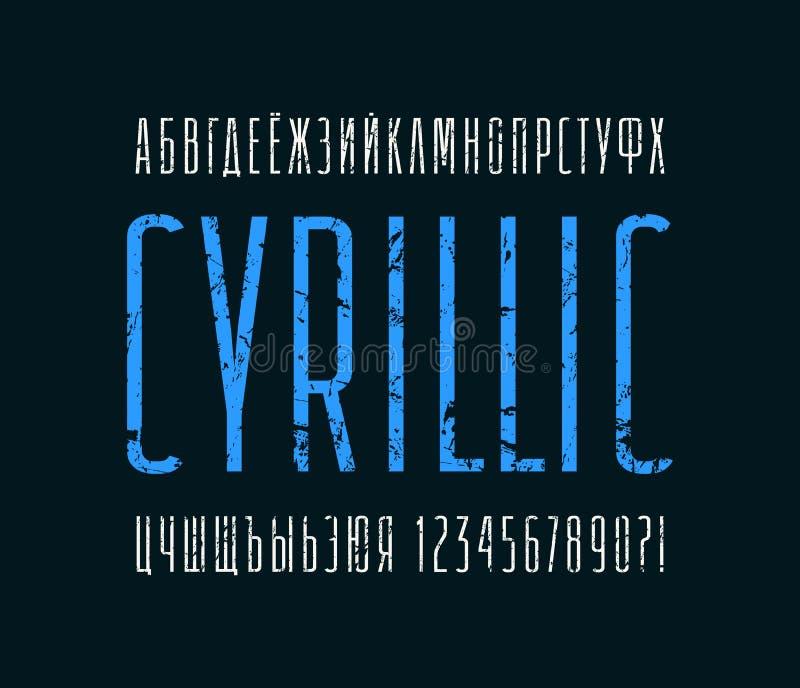 Police étroite de caractère sans obit et sans empattement Alphabet cyrillien illustration de vecteur