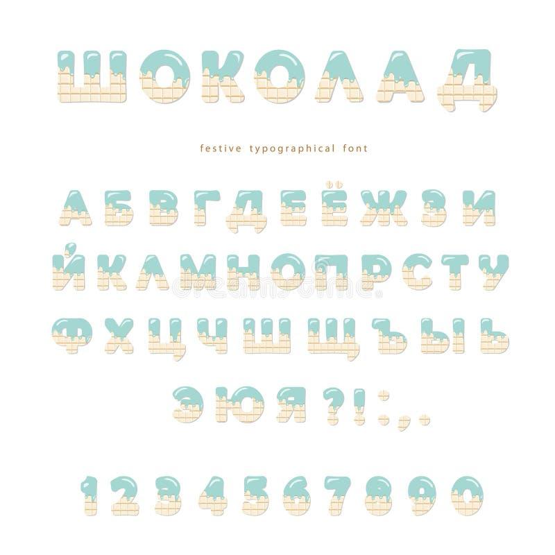 Police blanche de cyrillique de chocolat Des lettres et les nombres mignons peuvent être employés pour la carte d'anniversaire, f illustration libre de droits