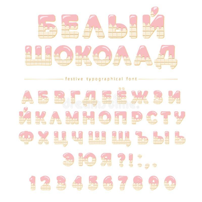 Police blanche de cyrillique de chocolat Des lettres et les nombres mignons peuvent être employés pour la carte d'anniversaire, f illustration stock