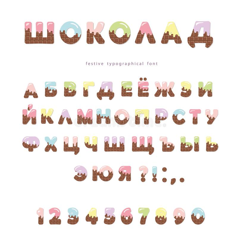 Police cyrillique colorée de chocolat Des lettres et les nombres mignons peuvent être employés pour la carte d'anniversaire, fête illustration de vecteur