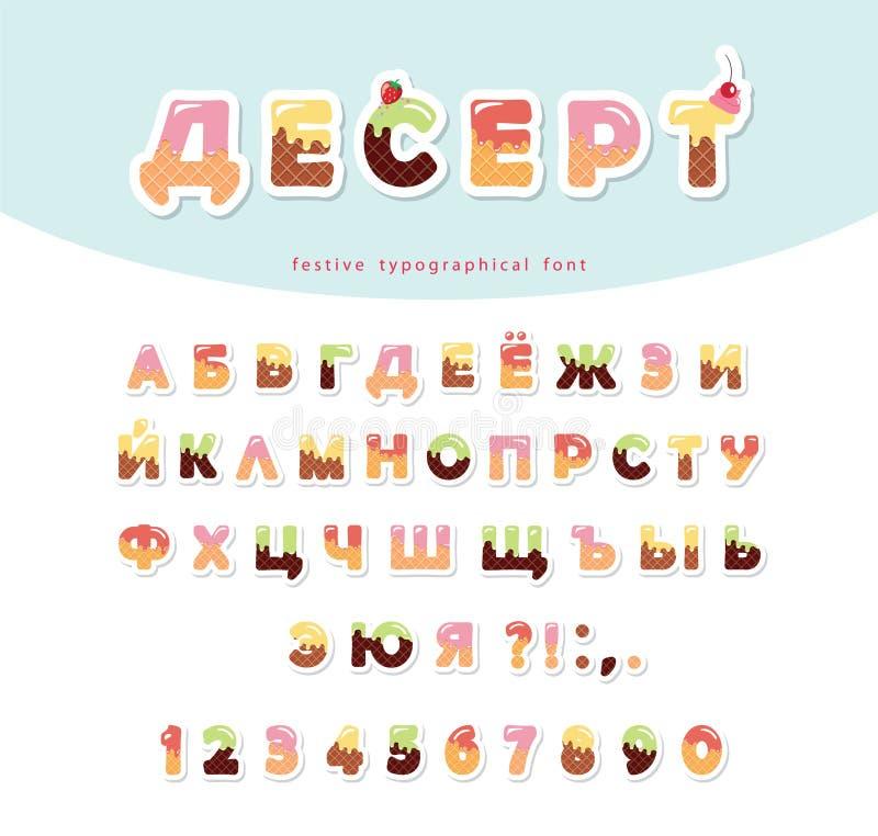 Police cyrillique douce Des lettres et les nombres coupés de papier peuvent être employés pour la carte d'anniversaire, fête de n illustration libre de droits