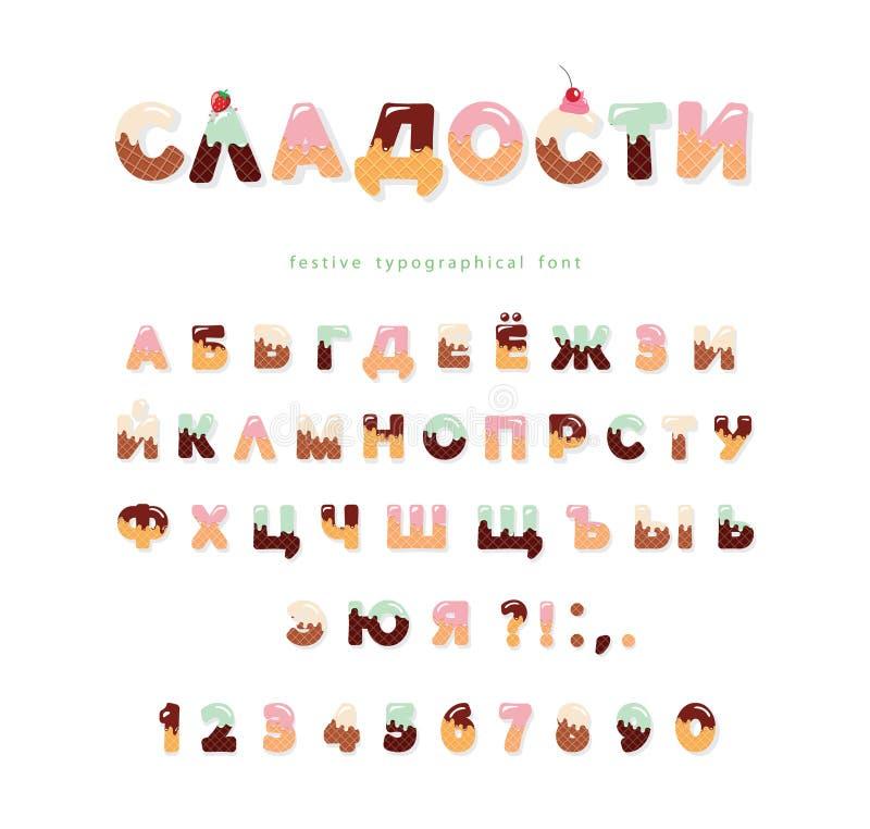 Police cyrillique douce Des lettres et les nombres mignons de gaufrette peuvent être employés pour la carte d'anniversaire, fête  illustration libre de droits