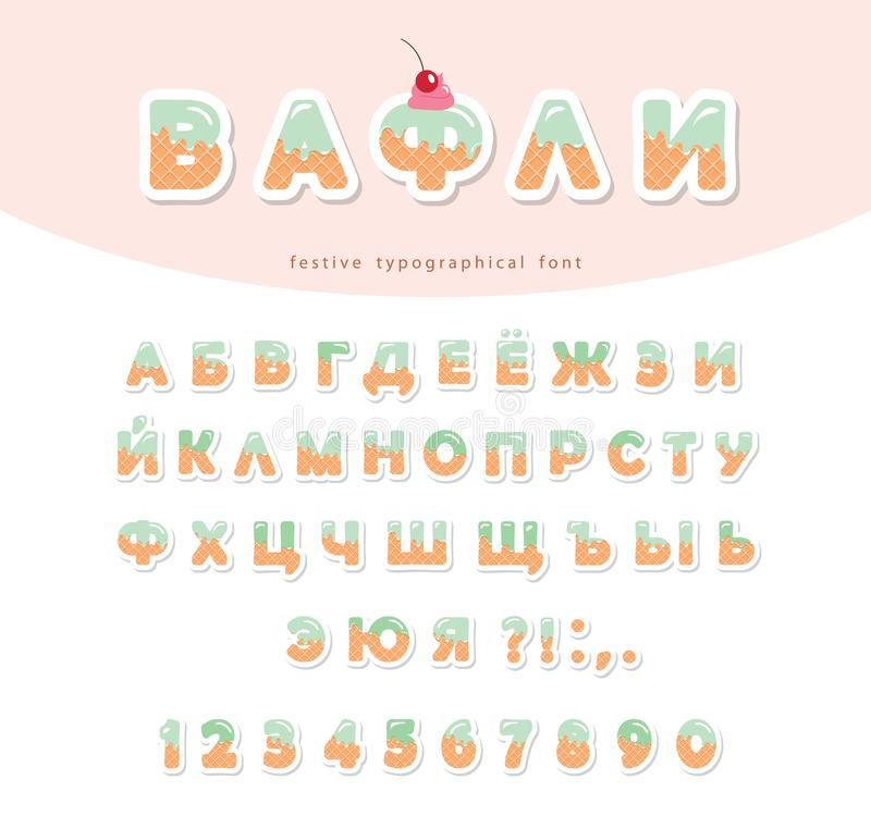 Police cyrillique douce pour des enfants Conception de crème glacée de gaufrette Des lettres et les nombres coupés de papier peuv illustration stock