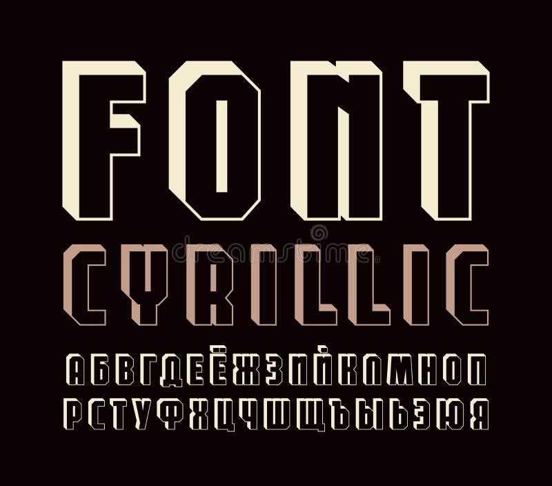 Police décorative de sanserif Alphabet cyrillien illustration de vecteur