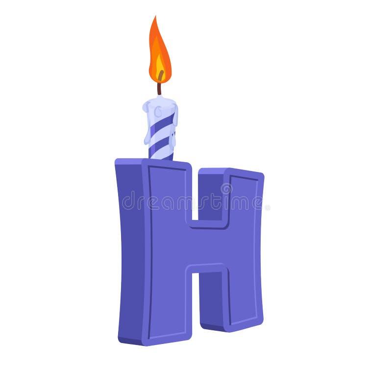 Police d'anniversaire de la lettre H Lettre et bougie alphabet d'anniversaire illustration de vecteur