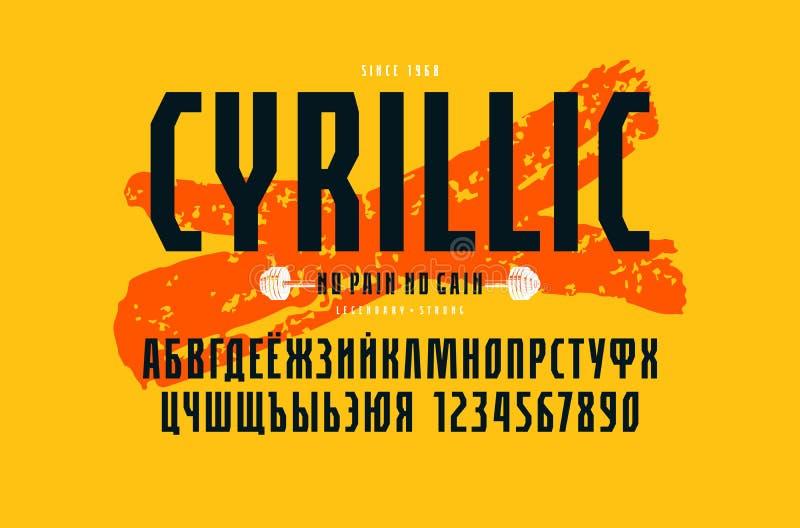 Police de caractère sans obit et sans empattement dans le style de sport Alphabet cyrillien illustration stock