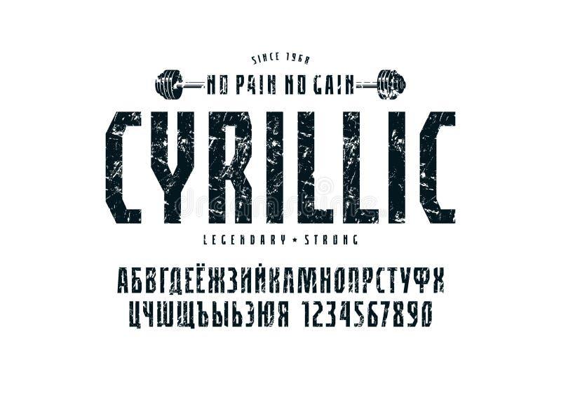 Police de caractère sans obit et sans empattement dans le style de sport Alphabet cyrillien illustration libre de droits