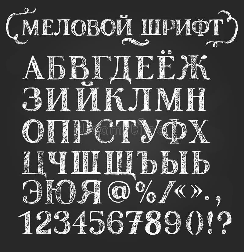 Police de cyrillique de craie illustration stock