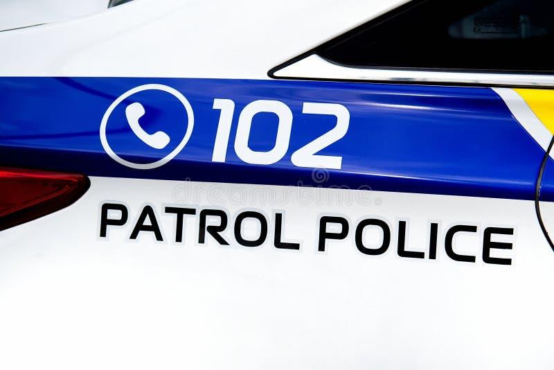 Police de patrouille de signe photographie stock