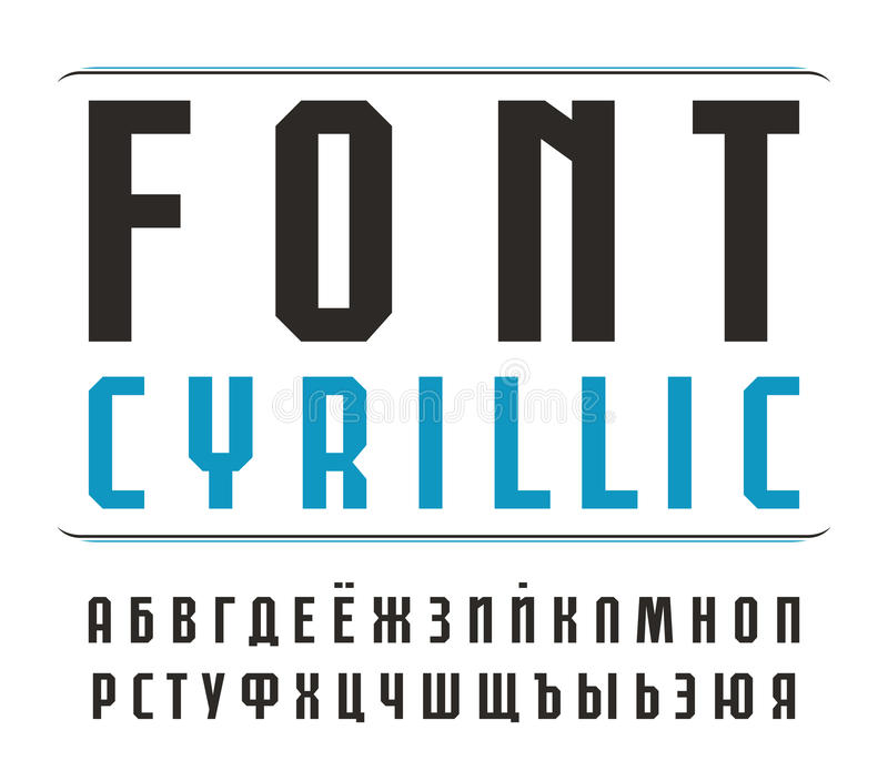 Police de Sanserif Alphabet cyrillien illustration stock
