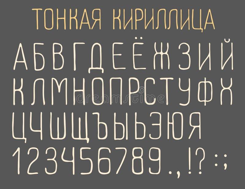 Police de vecteur cyrillique étroite illustration libre de droits