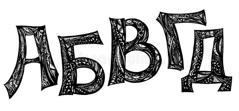 Police faite main de griffonnage Gribouillez l'alphabet, dirigez les lettres tirées par la main illustration stock
