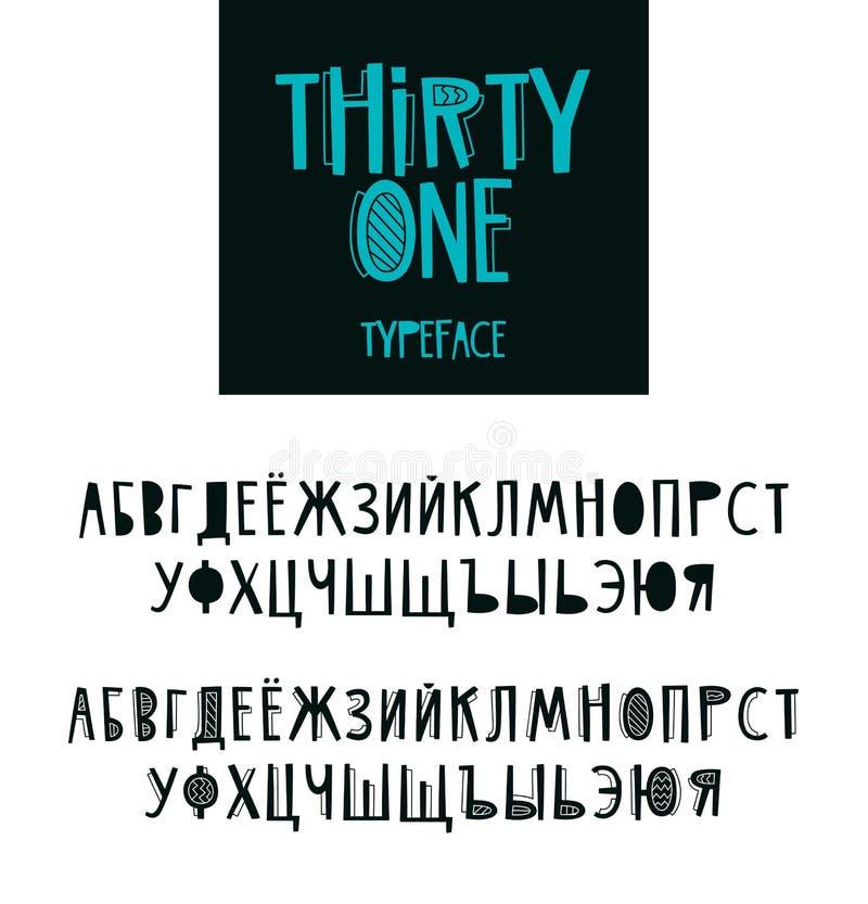 Police géométrique russe Alphabet cyrillien illustration stock