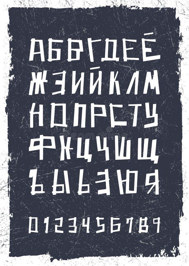 Police grunge tirée par la main Alphabet cyrillien illustration libre de droits
