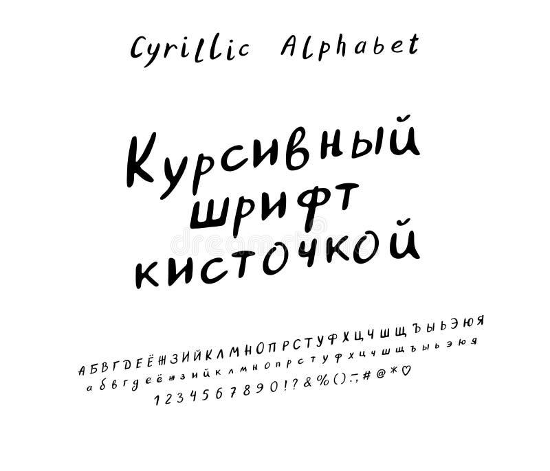 Police italique de brosse des textes, langue russe Ensemble d'alphabet cyrillique de vecteur illustration de vecteur