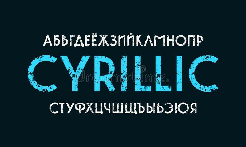 Police laconique de caractère sans obit et sans empattement Alphabet cyrillien illustration de vecteur