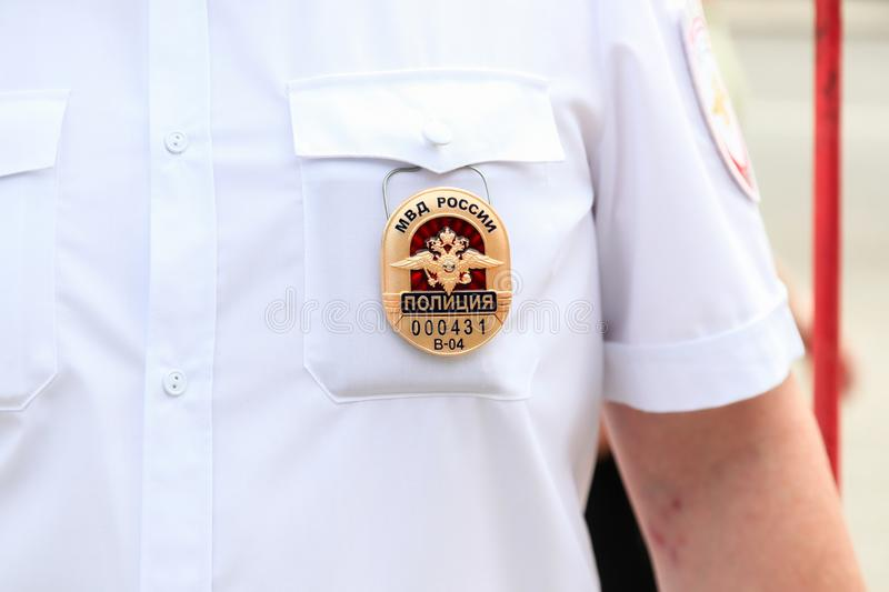 The police officer`s badge from Russia royalty free stock images