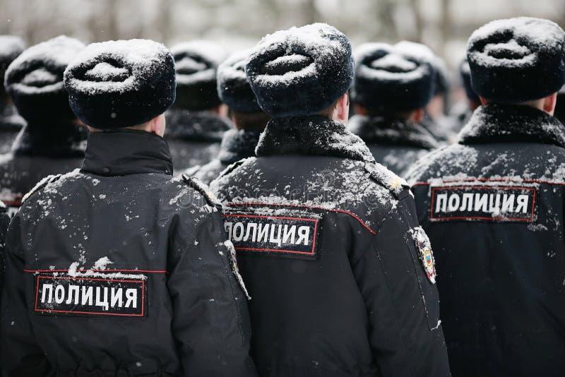 Police russe à la rue d'hiver photo stock