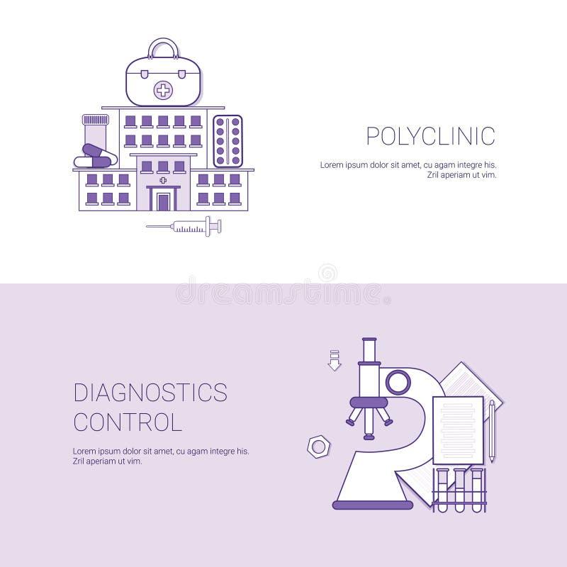 Poliklinik och baner för rengöringsduk för mall för begrepp för diagnostikkontrollmedicin med kopieringsutrymme stock illustrationer