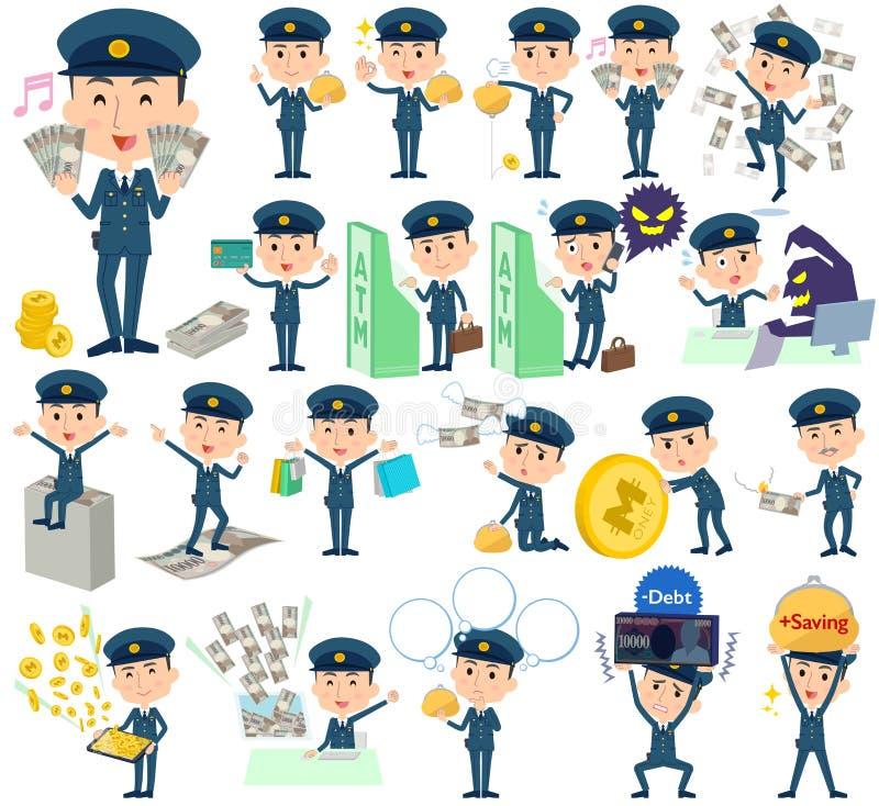 Polisen man pengar royaltyfri illustrationer