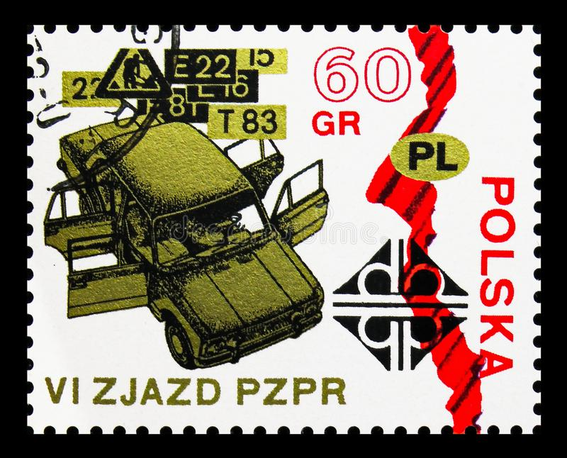 Polish Fiat 125, 6th Congress Of The Polish United Worker's Party serie, circa 1971. MOSCOW, RUSSIA - SEPTEMBER 15, 2018: A stamp printed in Poland shows Polish royalty free illustration
