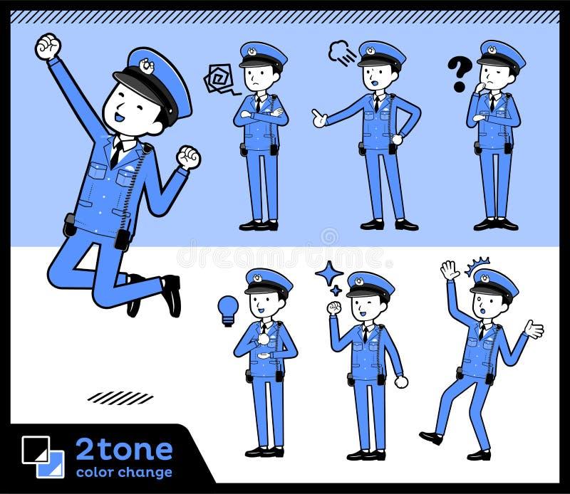 polismen_set 01 för typ 2tone royaltyfri illustrationer