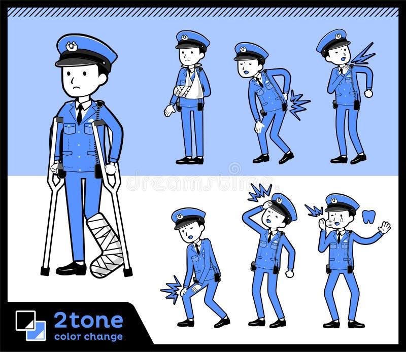 polismen_set 08 för typ 2tone vektor illustrationer