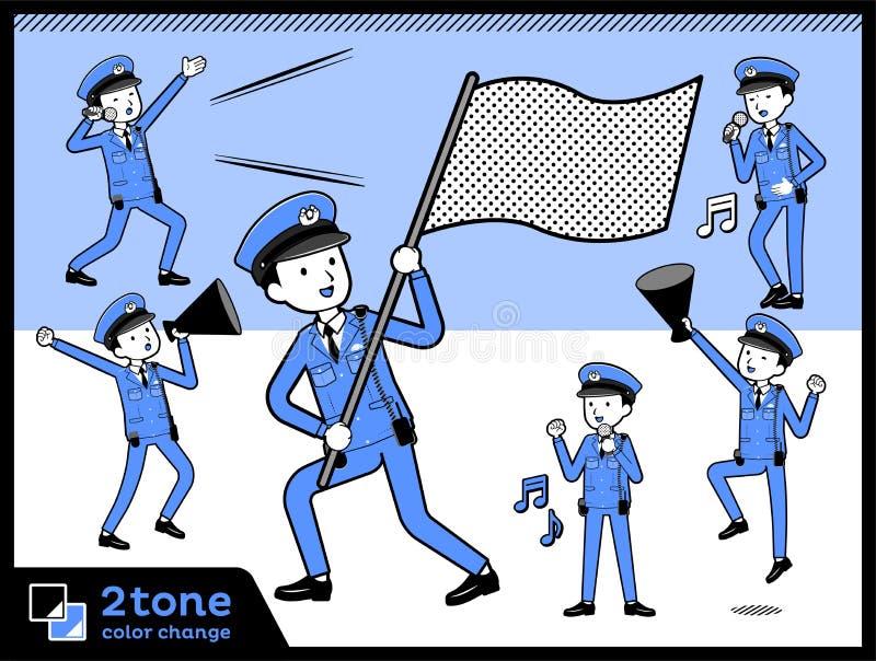 polismen_set 07 för typ 2tone vektor illustrationer