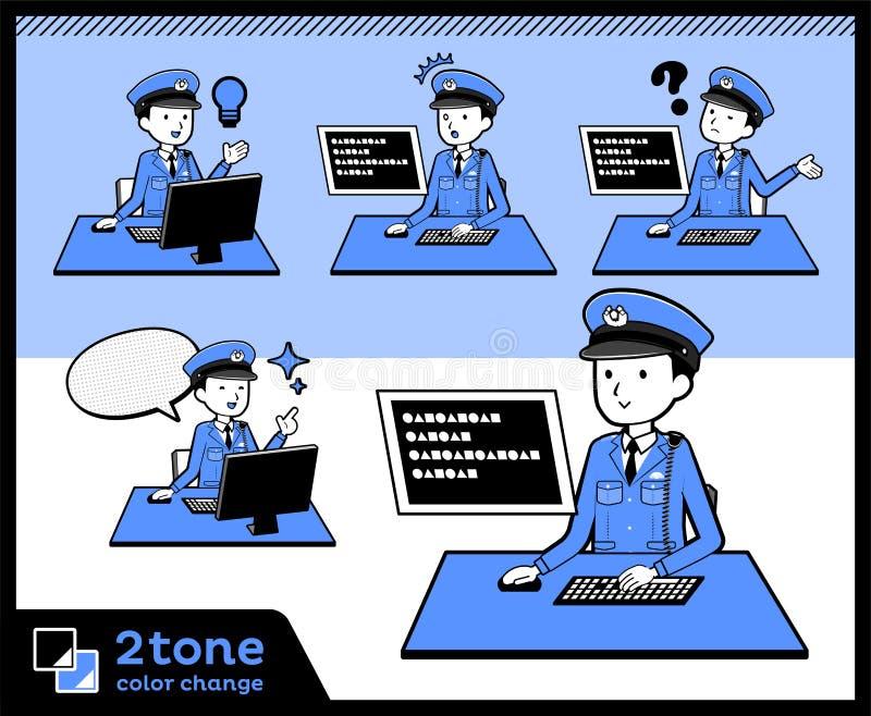 polismen_set 04 för typ 2tone stock illustrationer