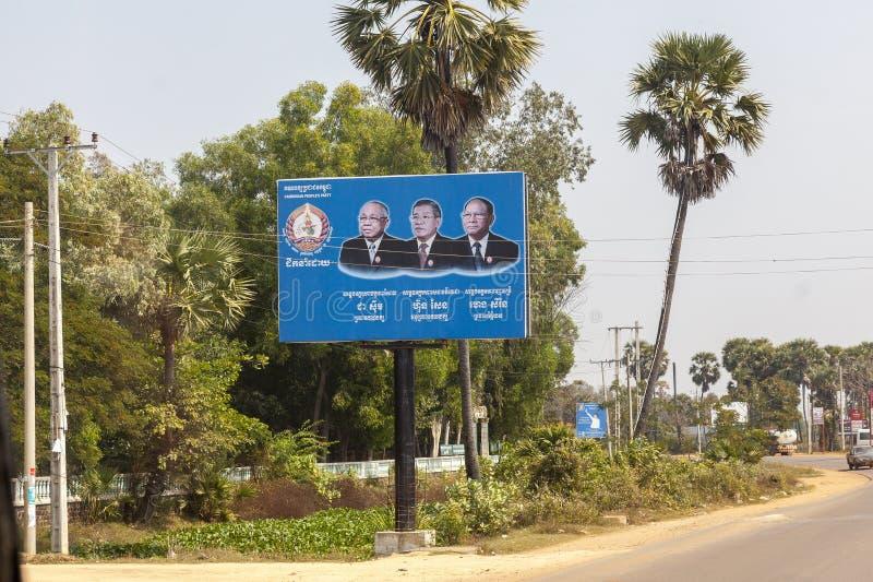 Politische Propaganda in Kambodscha lizenzfreies stockfoto