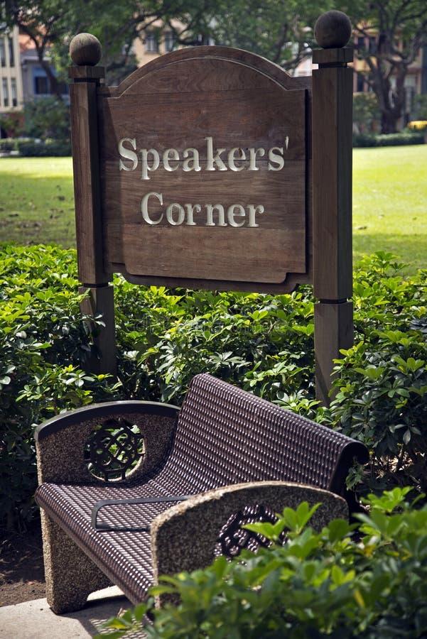 Politiskt högtalarehörn på Hong Lim Park, Singapore arkivbild