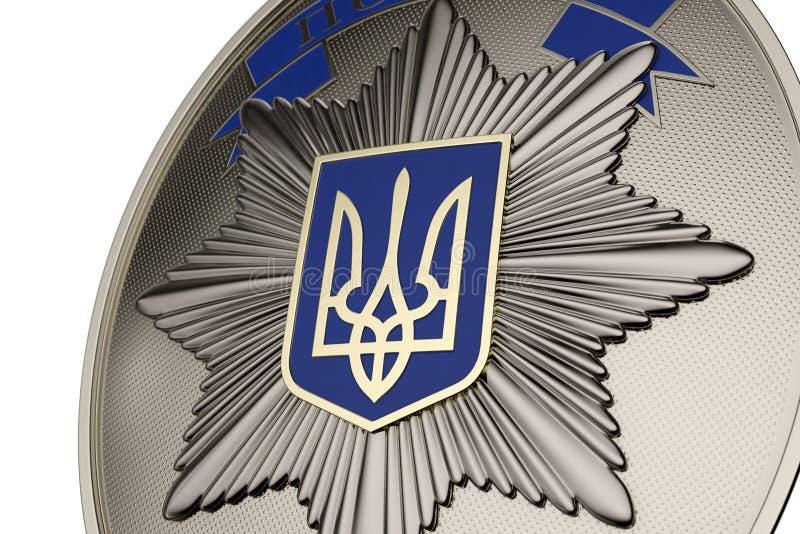 Polizeibeamte Badge stock abbildung