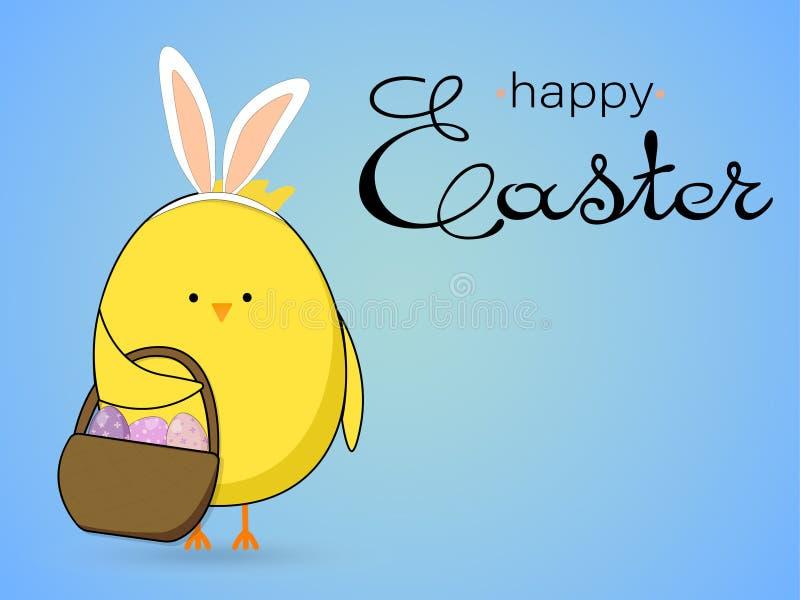 Pollo lindo en una tarjeta de cumplea?os Tarjeta de felicitaci?n para Pascua ilustración del vector
