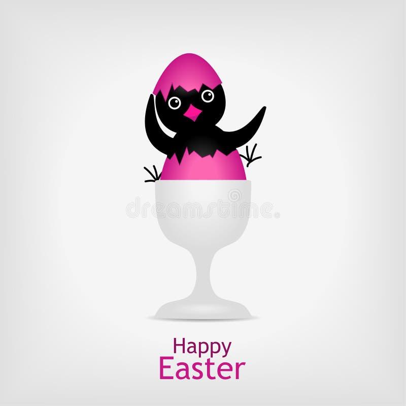 Pollo in uovo di Pasqua dentellare illustrazione di stock