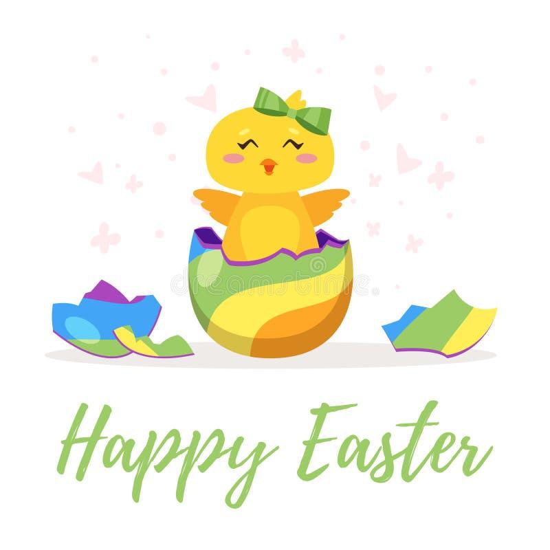 Polluelo de Pascua tramado del huevo stock de ilustración