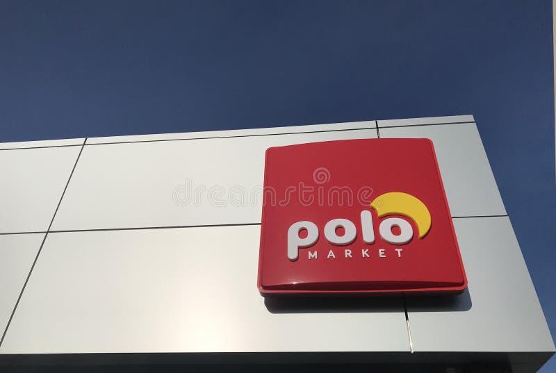 Polo supermarket in Darlowo Poland royalty free stock photos