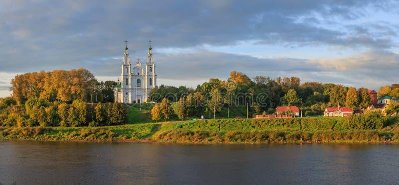 Polotsk, St Sophia Cathedral fotografía de archivo libre de regalías