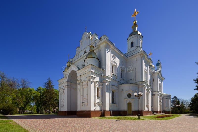 Poltava. Ukraine. royalty free stock photo